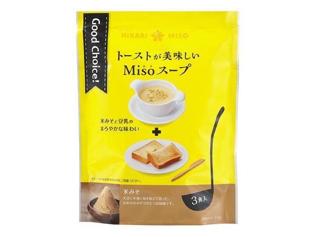 画像3: パンに合うスープは?どの牛乳が合う?今注目の「パンのお供」おすすめ4選はコレ!