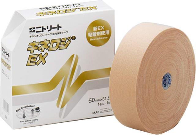画像: テーピング テープ 筋肉サポート用 伸縮タイプ キネシオロジーテープ キネロジEX