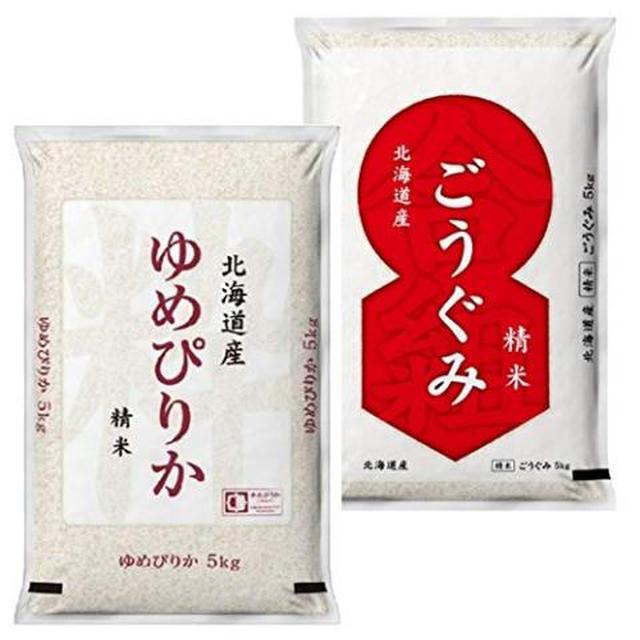 画像: 新北海道米「合組」は、ゆめぴりかとふっくりんこのブレンド米