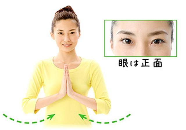 画像8: 【眼精疲労の治し方】目の運動不足を解消する「眼ヨガ」のやり方