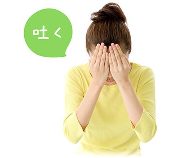 画像4: 【眼精疲労の治し方】目の運動不足を解消する「眼ヨガ」のやり方