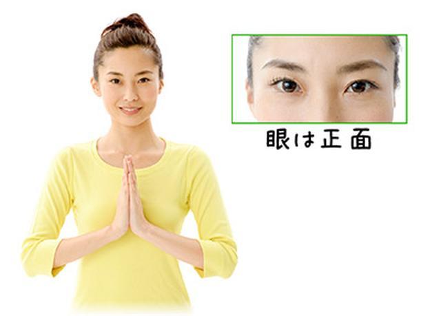 画像5: 【眼精疲労の治し方】目の運動不足を解消する「眼ヨガ」のやり方
