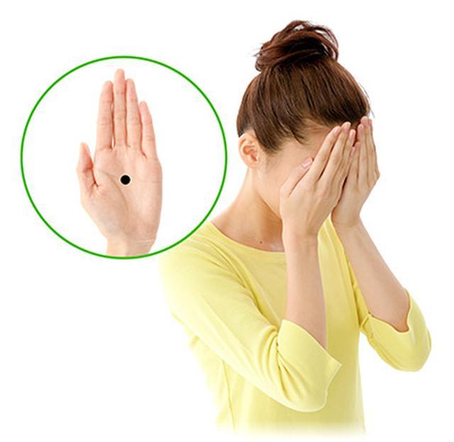 画像2: 【眼精疲労の治し方】目の運動不足を解消する「眼ヨガ」のやり方