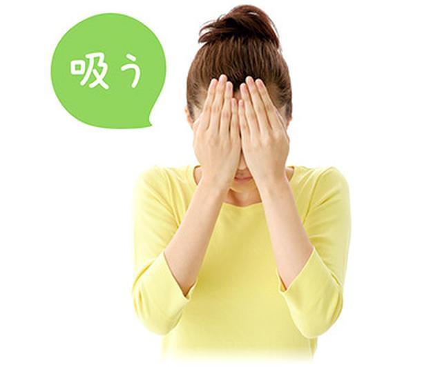 画像3: 【眼精疲労の治し方】目の運動不足を解消する「眼ヨガ」のやり方