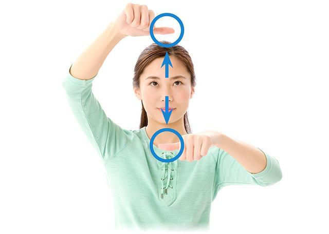 画像3: 【集中力を高める】プロアスリートも実践する「眼球運動」のやり方