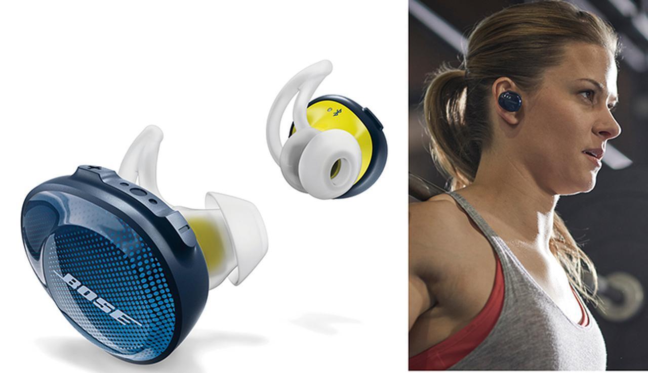 画像: 音割れやノイズのない安定したサウンドにこだわったイヤホンで、満充電で最大5時間の再生が可能。円錐型のノズルは、耳から外れにくいことも利点。