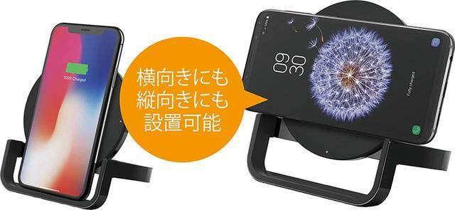 画像: ベルキン BOOST↑UPワイヤレス充電スタンド 実売価格例:8610円