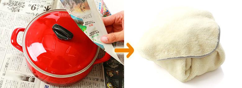 画像2: 岩田式「ずぼら骨だしスープ」の作り方