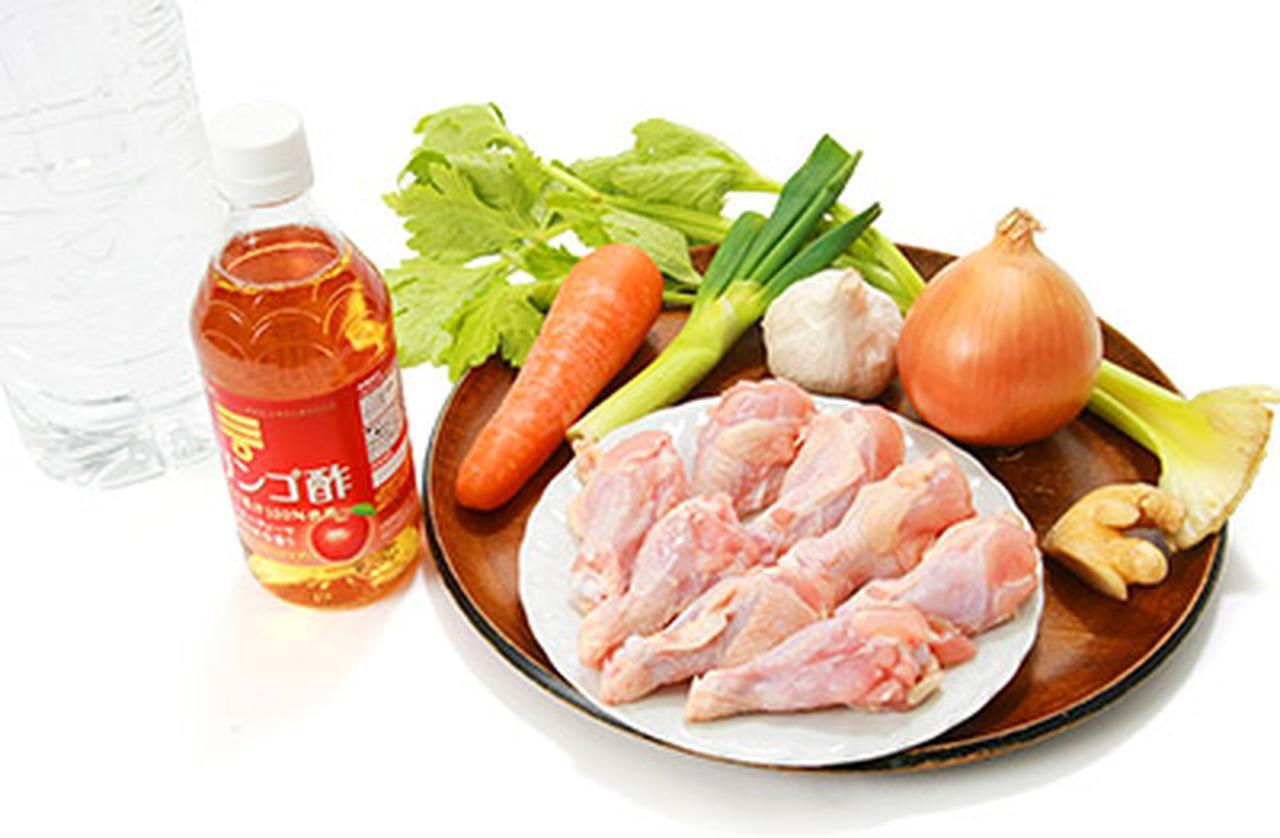 画像2: リーキーガット症候群(腸もれ)を改善する栄養素は?桑島式「骨だしスープ」の作り方