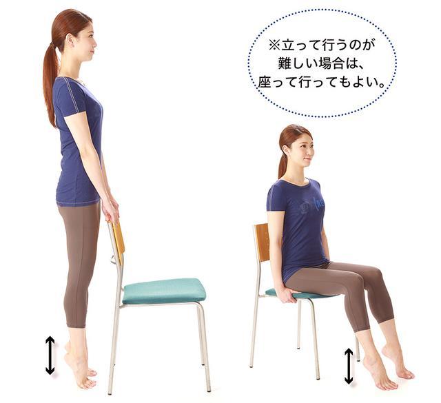 画像: 【専門医に訊く】肝硬変の栄養療法「夜食療法」と運動療法「かかと上下」とは?