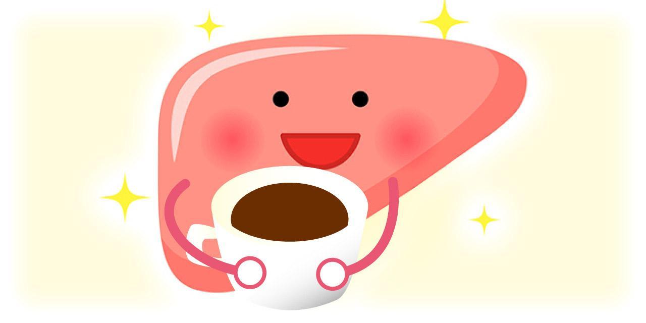 食事 肝臓 に いい