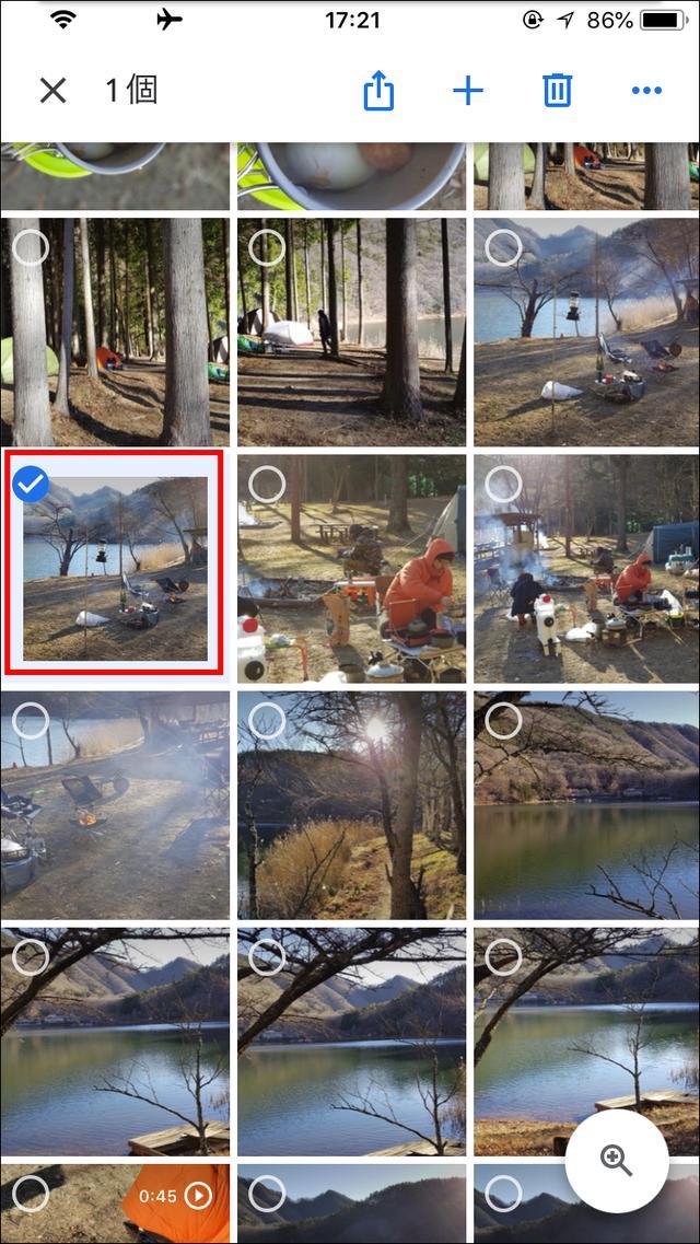 画像4: 【基本は3つ】Googleフォトの使い方 容量無制限の写真バックアップも無料でできる