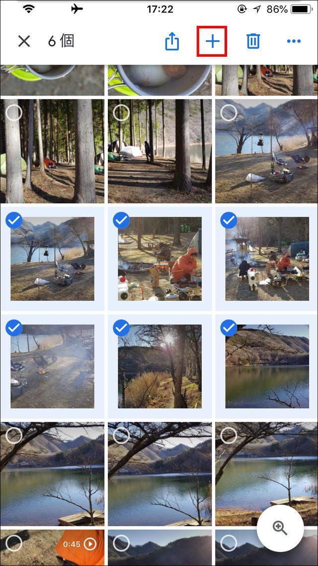 画像5: 【基本は3つ】Googleフォトの使い方 容量無制限の写真バックアップも無料でできる