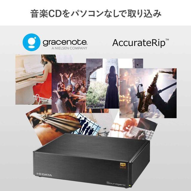 画像: 2TバイトのHDDを内蔵したNAS。上級ブランドである「fidata」の機能を継承し、使いやすいモデル。あらかじめオーディオ再生用の設定が済んでいるうえ、自動ダウンロード機能やUSBオーディオ出力など、多彩な機能が盛り込まれている。 www.amazon.co.jp