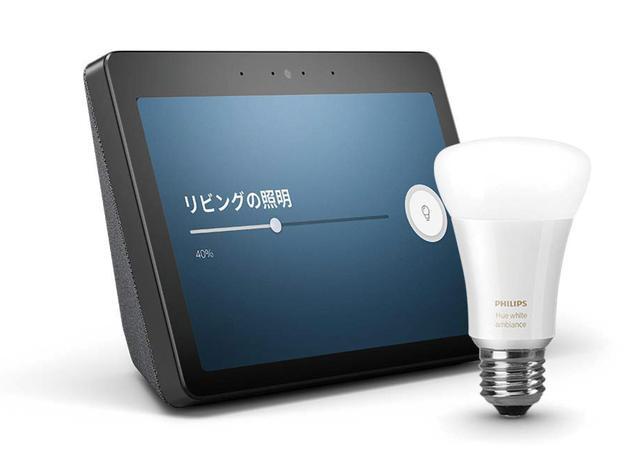 画像: 実売価格例:2万7980円 タッチ操作対応の10.1型画面を備えたモデルで、2インチのドルビー対応ステレオスピーカーを搭載。フィリップス製のスマートランプ1個が付属する。