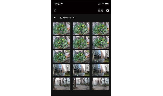 画像: スマホ画面にデジカメ内の画像が表示され、閲覧が可能。画像を送信し、スマホ内に保存することもできる。