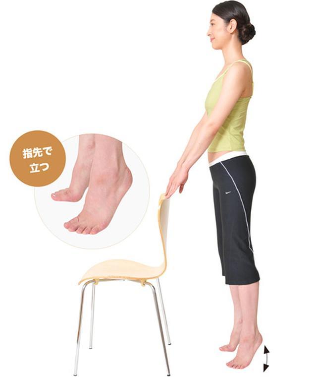 画像1: 立っても座っても行える「かかとの上下体操」のやり方