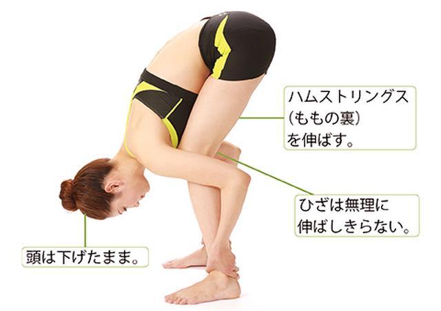 画像3: 「太もも伸ばし」のやり方