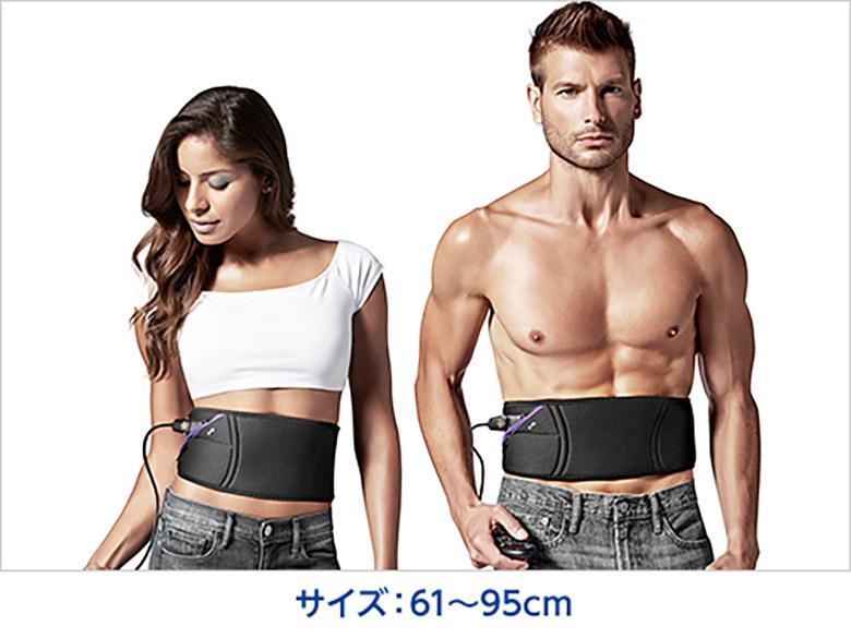 画像: これで、体幹を鍛えながらお腹周りをしっかりと引き締め、美しいウエストラインを作れる。 www.shopjapan.co.jp