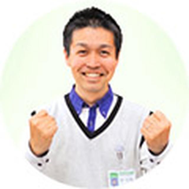 画像2: 勝田さん