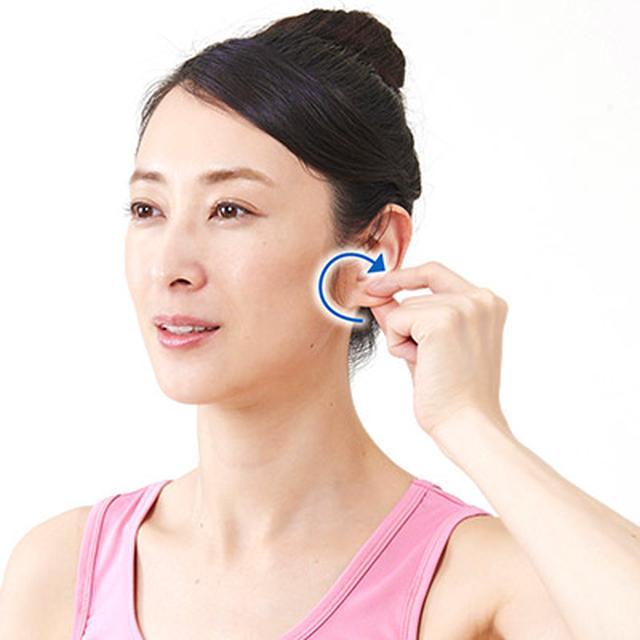 画像1: 【ポイントは力加減】顔のむくみを解消する「耳たぶまわし」のやり方