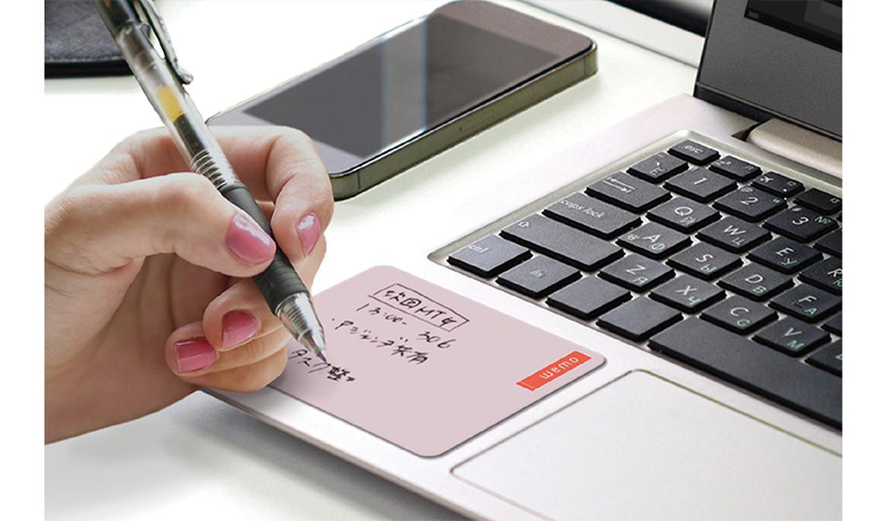 画像: 油性のボールペンで記入できて、消しゴムや指で消すことができるので、何度でも使える。