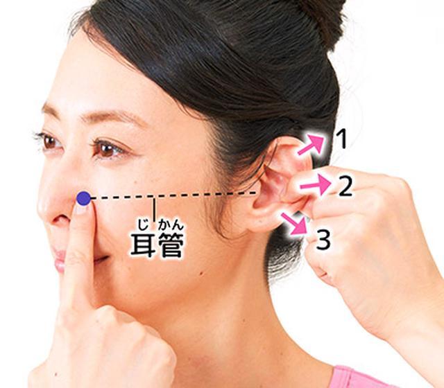 画像10: 【耳鳴りの止め方】耳管を通して自律神経を整える「耳たぶあんま」のやり方