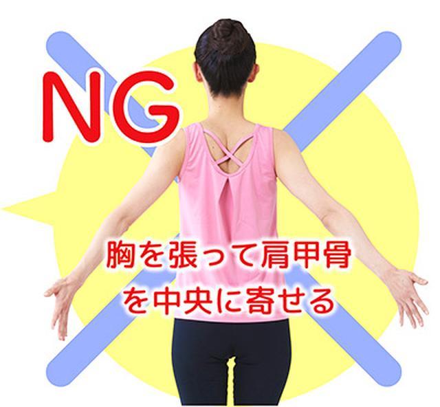 画像6: 【ポイントは力加減】顔のむくみを解消する「耳たぶまわし」のやり方