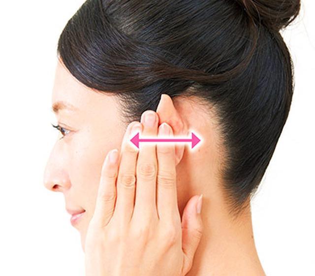 画像1: 【耳鳴りの止め方】耳管を通して自律神経を整える「耳たぶあんま」のやり方