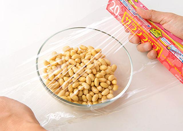 画像3: 肌や血管が若返る「蒸し大豆」の作り方とアレンジレシピ6選