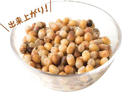 画像6: 【食物繊維が豊富】サキベジ効果で食べ過ぎ予防!電子レンジで作る「蒸し大豆」のレシピ
