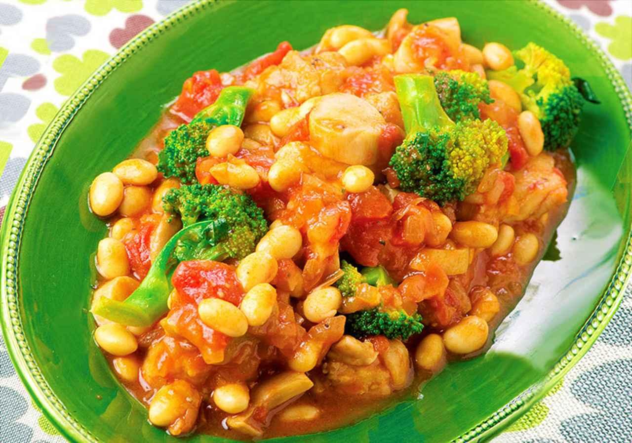 画像1: 美味しく食べて肌や血管が若返る!「蒸し大豆」レシピ6選