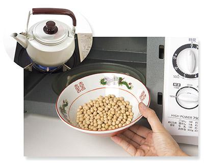 画像2: 【食物繊維が豊富】サキベジ効果で食べ過ぎ予防!電子レンジで作る「蒸し大豆」のレシピ