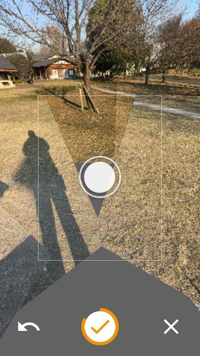 画像6: Google【ストリートビュー専用アプリ】が断然おすすめな理由 使い方と魅力をやさしく解説