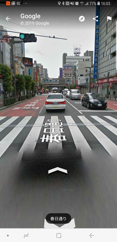 画像: 「Googleマップ」アプリのストリートビュー機能で表示できるのは、基本的に「道路」から撮影された風景となる。
