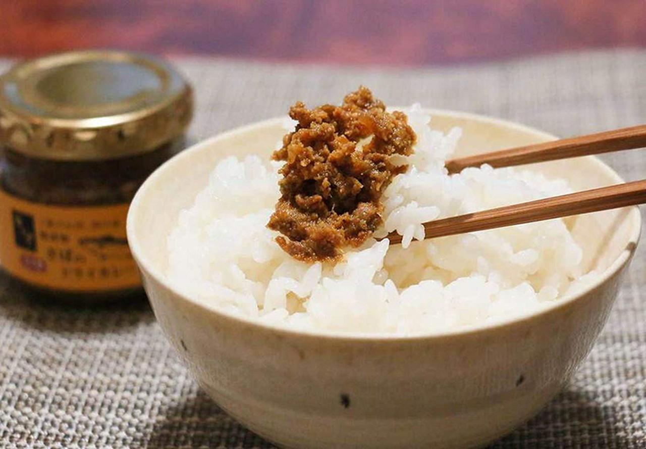 画像2: taberutokurasuto.com