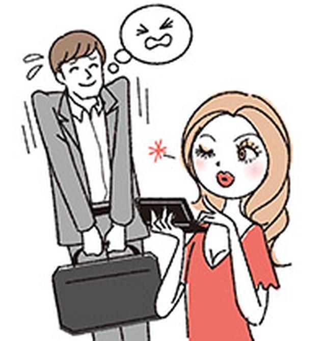 画像: メイクが女性の魅力を上げる効果はわずか2%!? 派手なメイクはむしろ逆効果!