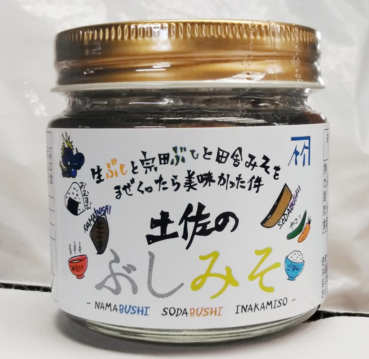 画像1: 【ご飯のお供】おすすめBEST4を紹介!柿の種、さばカレー、ぶしみそ?今食べたいのはコレ!
