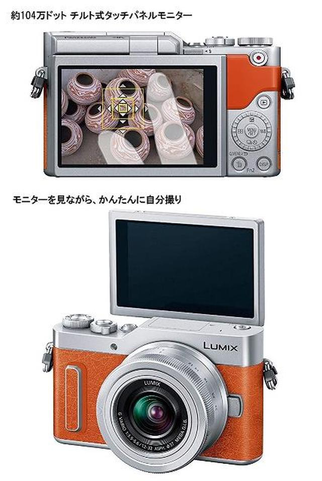 画像: パナソニック ミラーレス一眼カメラ ルミックス GF90 ダブルレンズキット 標準ズームレンズ/単焦点レンズ付属 オレンジ DC-GF90W-D