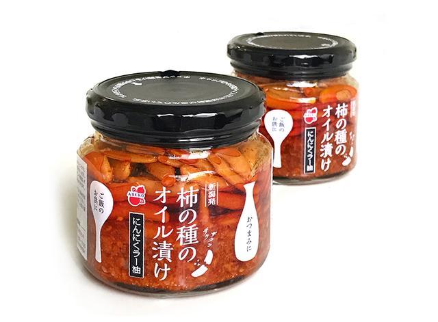 画像2: 【ご飯のお供】おすすめBEST4を紹介!柿の種、さばカレー、ぶしみそ?今食べたいのはコレ!