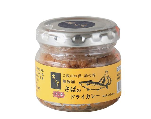 画像1: taberutokurasuto.com