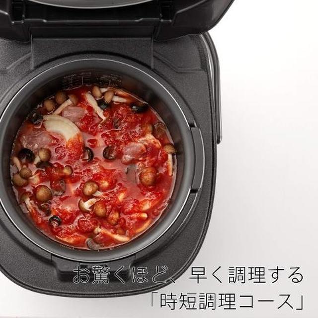 画像: タイガー 炊飯器 5.5合 IH ブラック 炊きたて 炊飯 ジャー JPE-A100-K Tiger