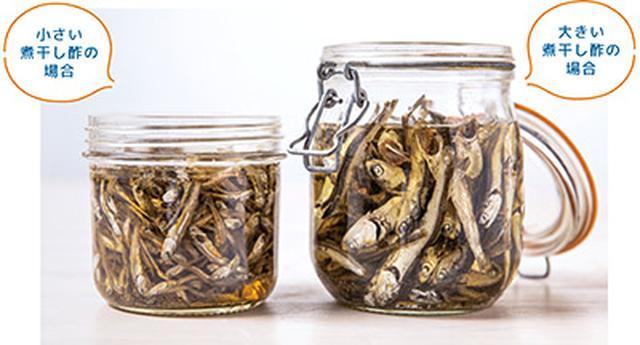 画像3: 【にぼし酢の作り方】カルシウム吸収率がアップする!簡単おいしい活用レシピ