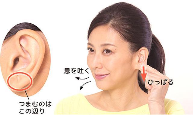 画像3: 「耳ひっぱり」のやり方