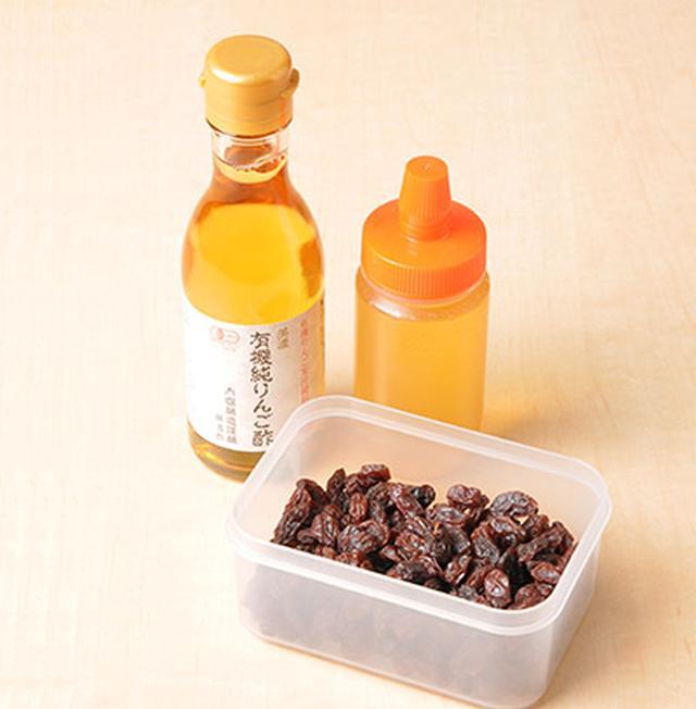 画像1: 【疲れ目・ストレスを改善】目の機能を助ける「干しブドウ酢」の食べ方