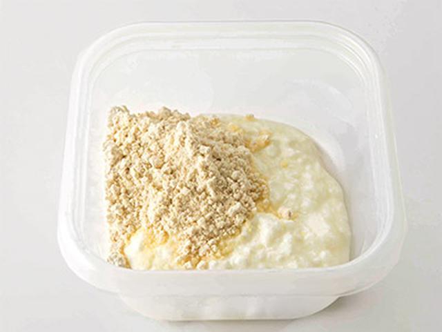 画像2: 便秘解消の食べ物は「おからヨーグルト」作り方と腸に効くレシピを大公開!