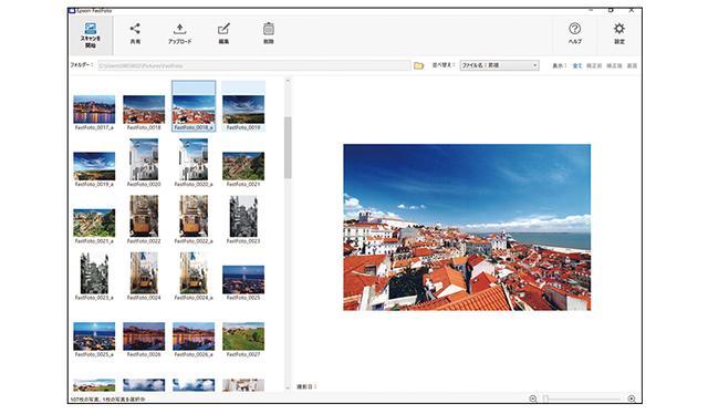 画像: パソコン用のアプリ「Epson FastFoto」は、スキャンした写真を自動的に管理してくれるほか、SNSへのアップロードも可能。