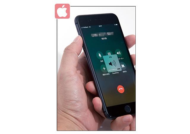 画像: 通話中に相手の声が小さくて聞こえなかったら、本体側面の音量調節ボタンの上のほう(+)を押す。下のボタン(-)を押すと音量がダウンする。