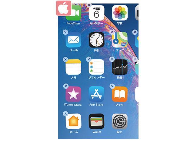 画像: アイコンを長押しすると、削除できるアプリの左上に「×」マークが表示される。「×」をタップすれば、アプリ自体が削除される。