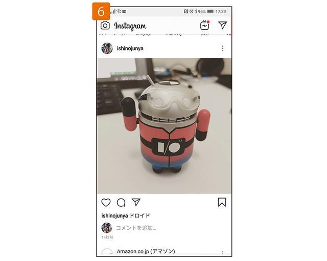 画像: 写真がタイムラインに表示された。友だちから「いいね」やコメントがつくと、左下のハートマークのアイコンに通知される。